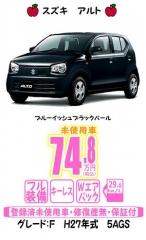 blog-399 新型アルト F ブラック H27年式