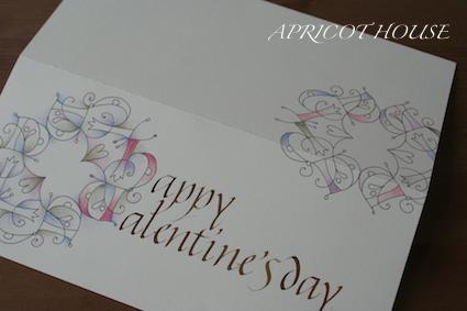 150108バレンタインカード開