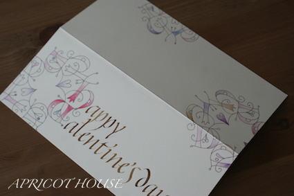 150108バレンタインカード2