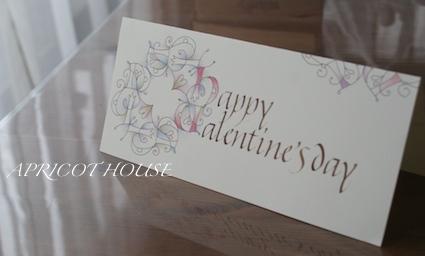 150108バレンタインカード