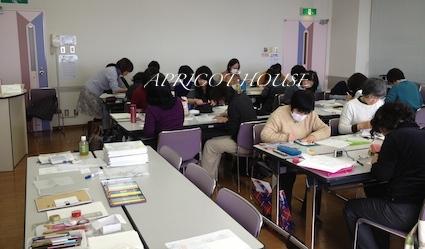 150108カリグレWS教室