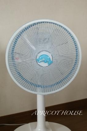 150608扇風機カバー