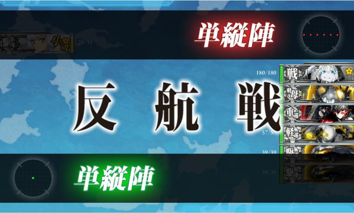 叢雲改二 5-5進撃