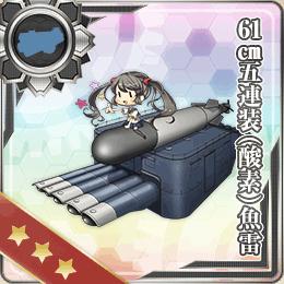 61cm五連装(酸素)魚雷 画像