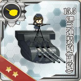 15.5副砲