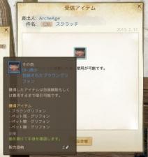 ScreenShot0560.jpg