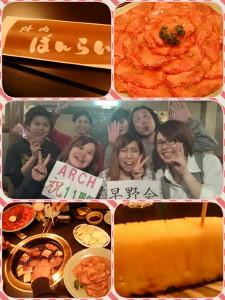 2015-04-28-19-28-49_deco_1.jpg