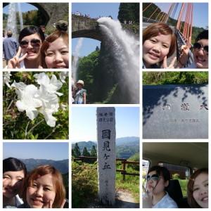 2015-05-05-20-09-40_deco_1.jpg