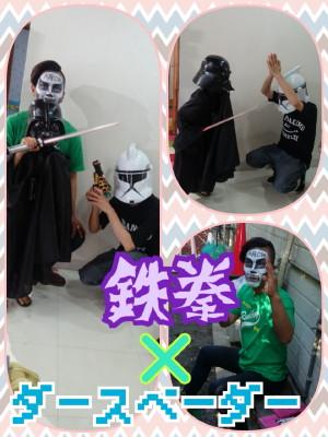 2015-05-26-18-25-21_deco_1.jpg