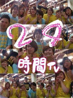 2015-06-23-17-33-59_deco_1.jpg