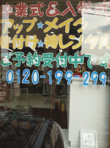 IMG_20150212_091636946_1.jpg