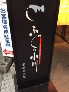 jioeajiora_1.jpg