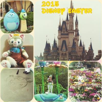 イースターの東京ディズニーリゾート~3日目(最終日)~⑤