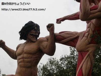 ユニバーサル・スタジオ・ジャパンの旅~2日目~④
