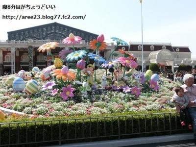 イースターの東京ディズニーリゾート~1日目~②