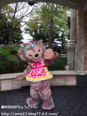 イースターの東京ディズニーリゾート~2日目~④
