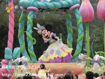 イースターの東京ディズニーリゾート~3日目(最終日)~⑦