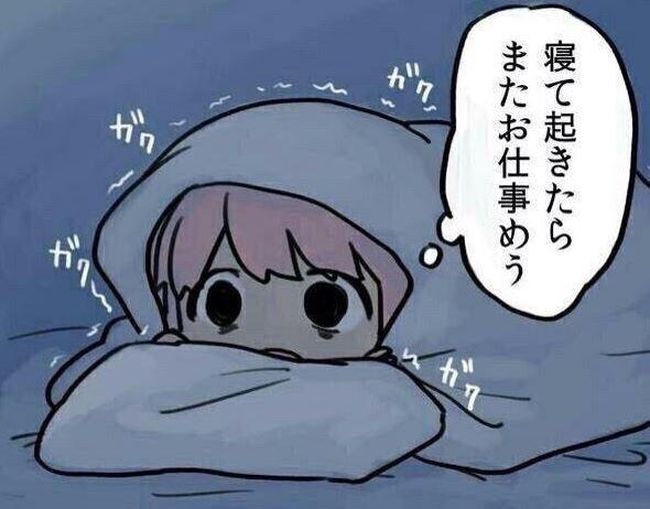 真夏の夜の淫夢 [無断転載禁止]©2ch.net [403967241]YouTube動画>1本 ->画像>251枚