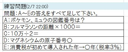 rensyu0207.jpg