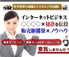 header村井sssss