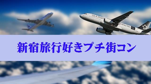 aircraft-666832_640.jpg