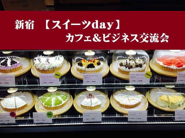 dessert-cafe-477882_640.jpg