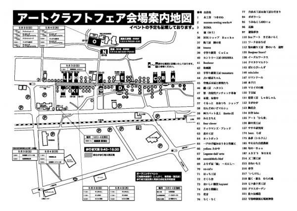 s15春マップ_1