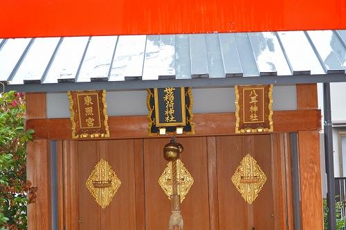 赤城神社 012
