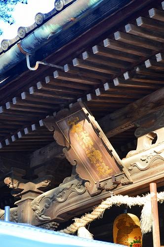 石浦神社 021