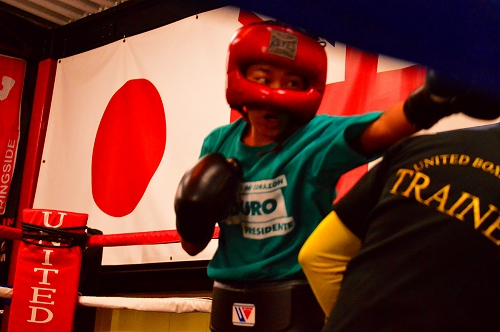 ボクシングジム 330