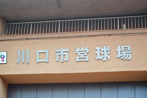 埼玉アストライア006