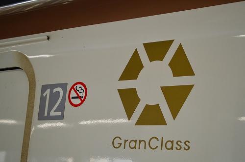グランクラス002