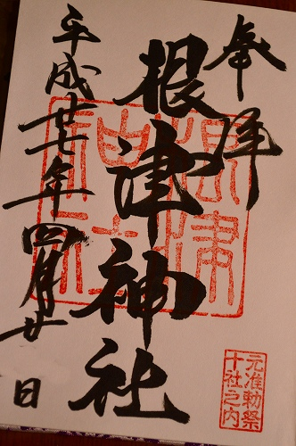 根津神社DSC_0171