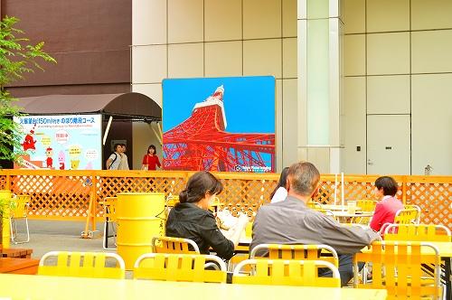 東京タワーDSC_0215