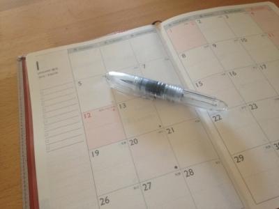 20150315_schedule.jpg