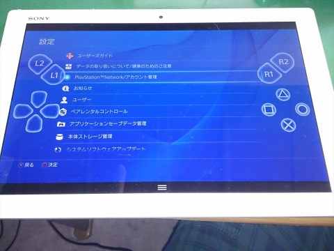 problem copyright live gamer portable c875