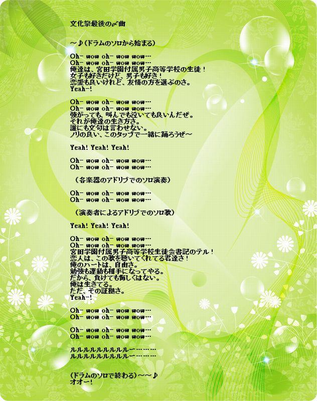 sing_song.jpg