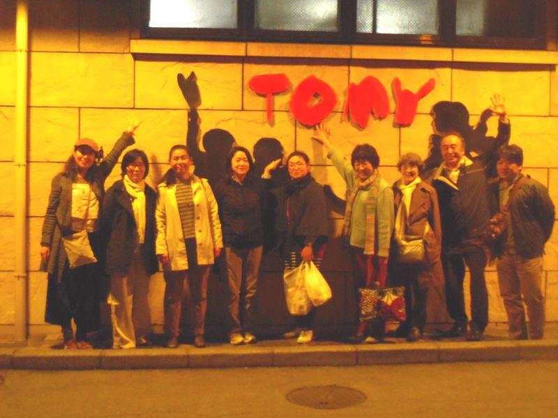 tomy - コピー