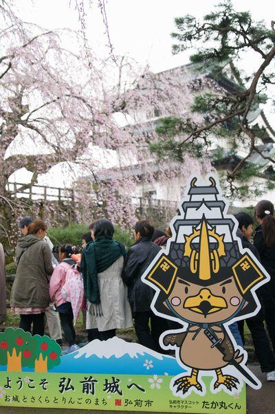 弘前城たか丸