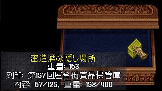 150321yataigai_01.png