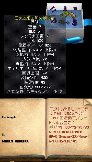 150321yataigai_03.png