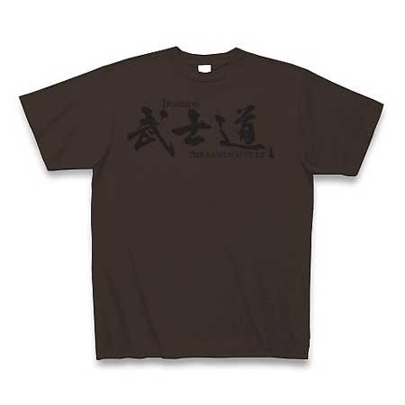 T-shirt Bushido