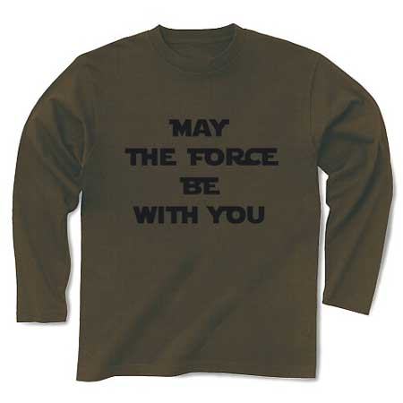 T-shirt MAY THE FORCE BE WITH YOU
