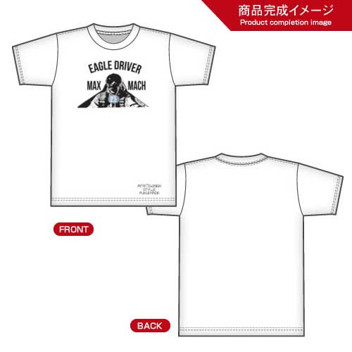 T-shirt EAGLE DRIVER Maximum speed