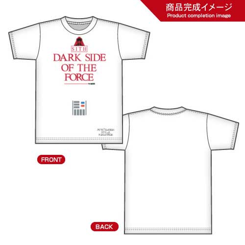 T-shirt DARK SIDE OF THE FORCE