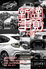 デザイン2015