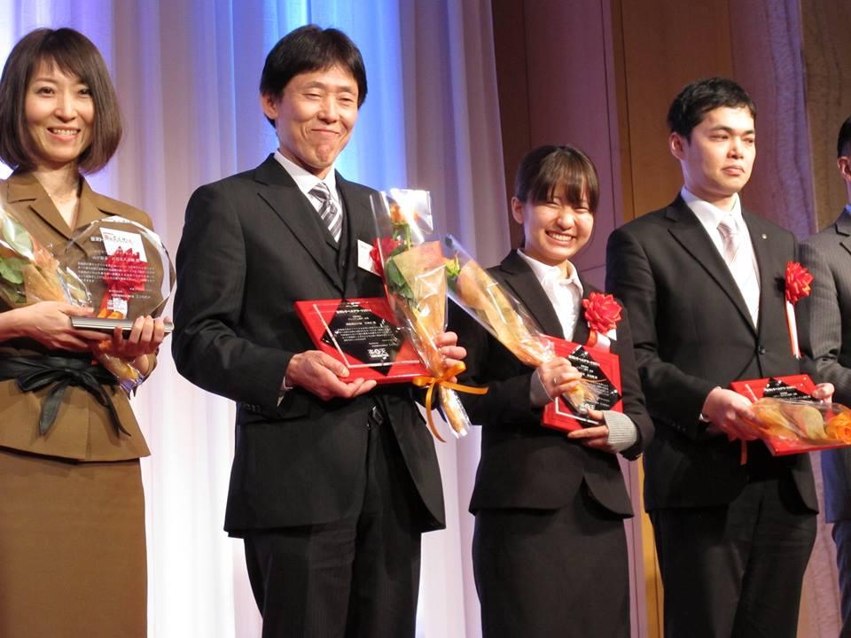 楽天トラベルアワード2014金賞受賞式