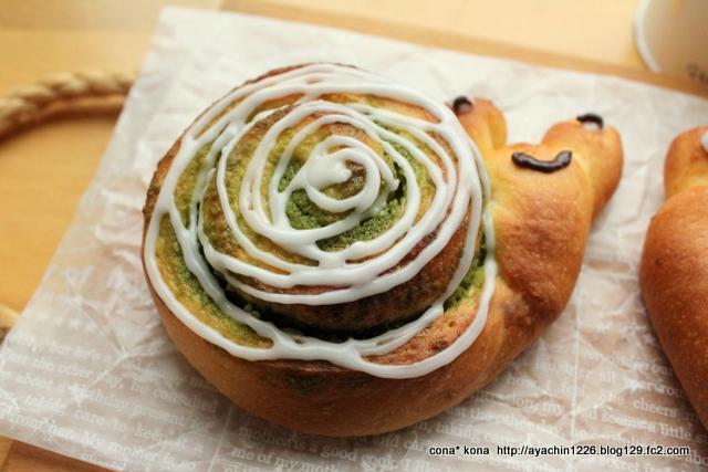 15.06.18かたつむりパン7
