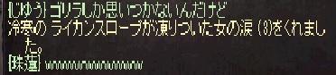 0609オーガプリ3