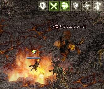 0609火山クエ4